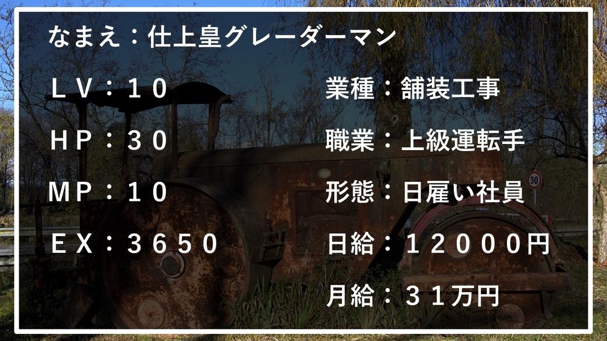 f:id:panboku409:20210329190605j:plain