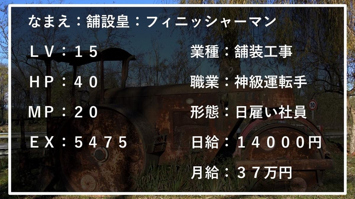 f:id:panboku409:20210329190756j:plain