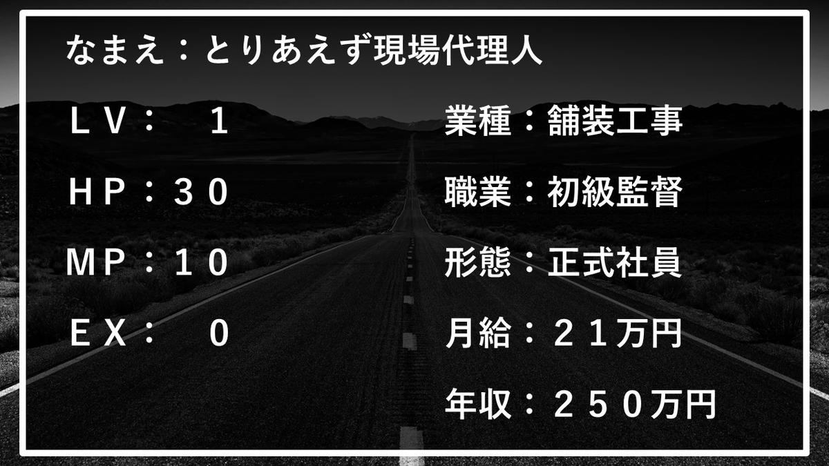 f:id:panboku409:20210329191315j:plain