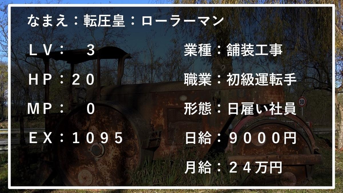 f:id:panboku409:20210330183340j:plain
