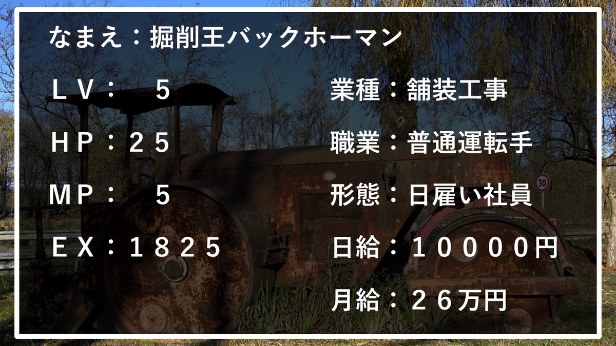 f:id:panboku409:20210330184043j:plain
