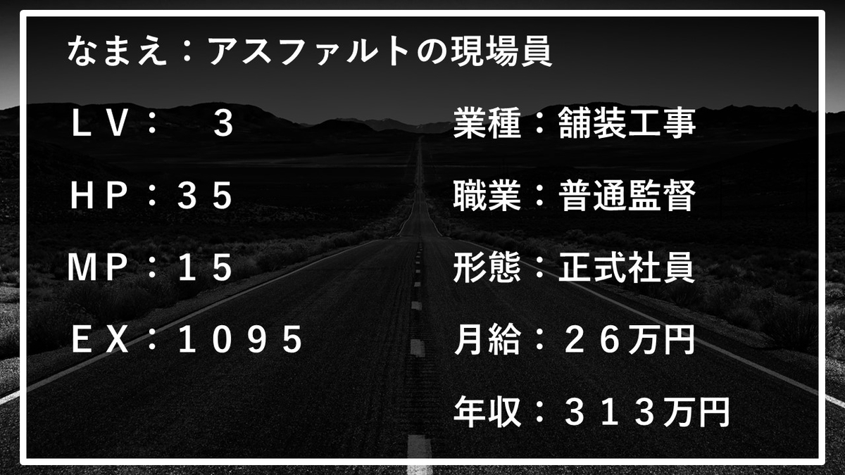 f:id:panboku409:20210330190018j:plain