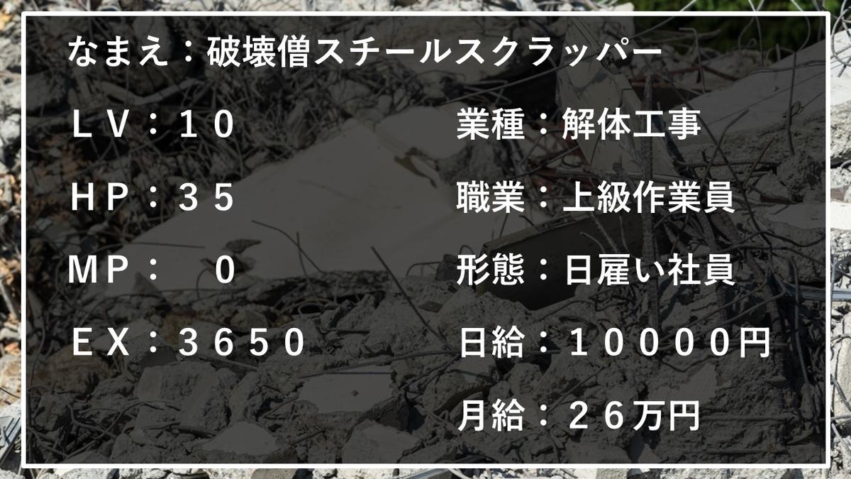 f:id:panboku409:20210402184934j:plain