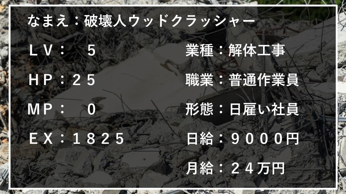 f:id:panboku409:20210411112735j:plain