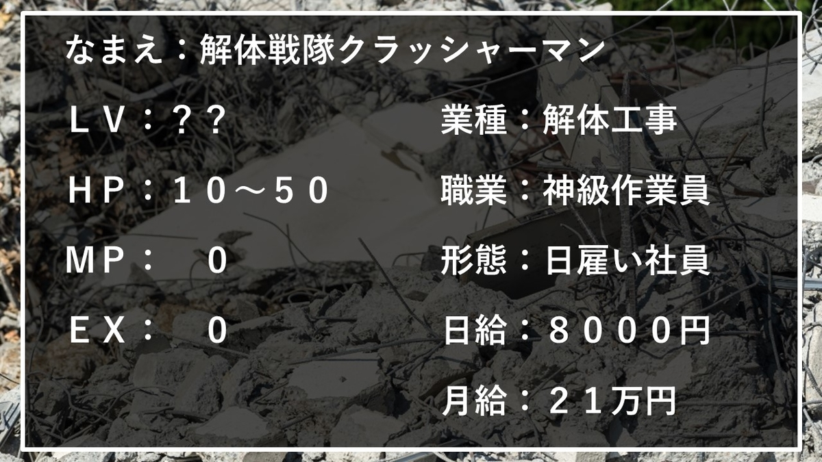 f:id:panboku409:20210411113148j:plain
