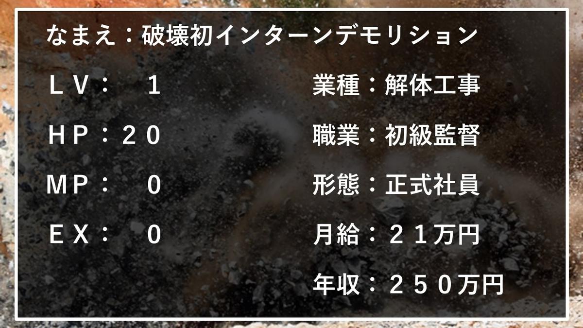 f:id:panboku409:20210411114852j:plain