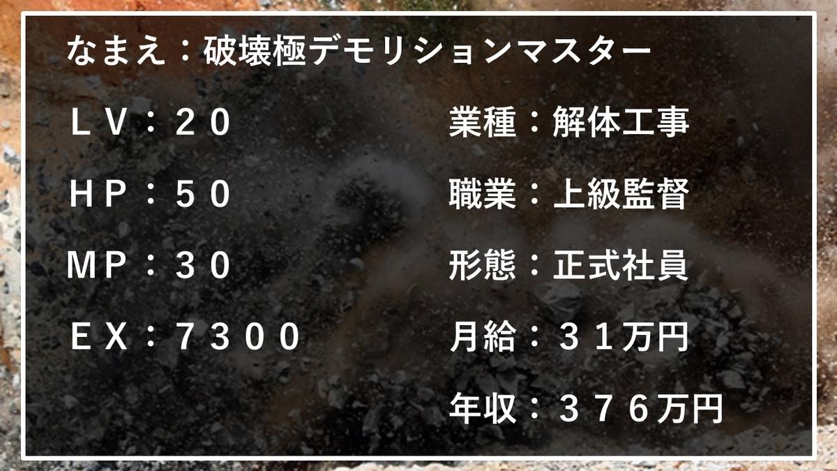 f:id:panboku409:20210411115421j:plain