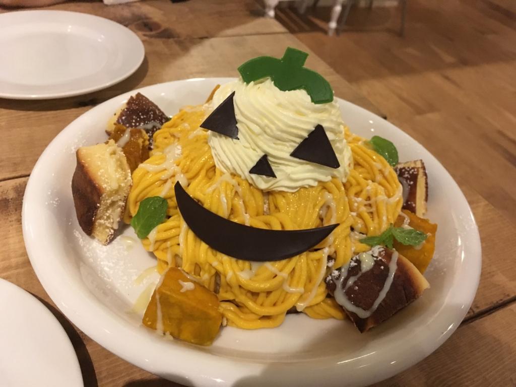 f:id:pancakememo:20161030093711j:plain