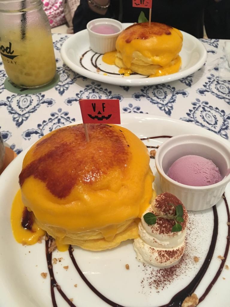 f:id:pancakememo:20161031212622j:plain