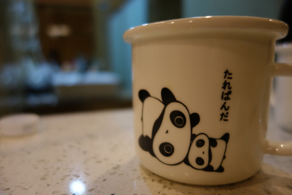 f:id:panda-25:20170409034151j:plain