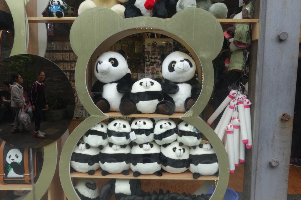 f:id:panda-25:20170413001343j:plain