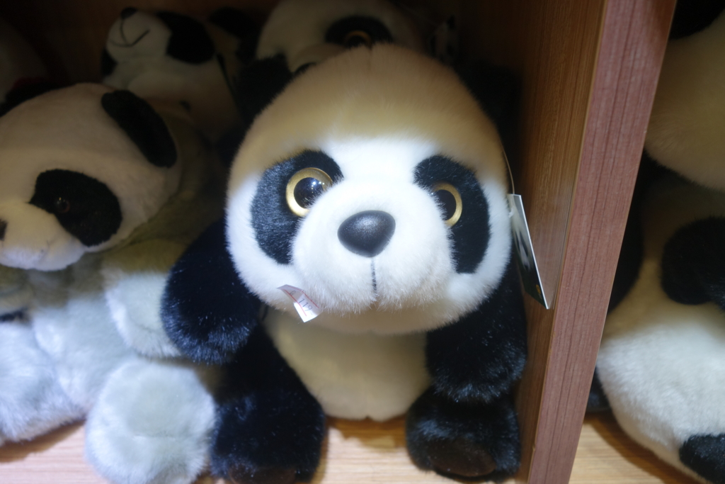 f:id:panda-25:20170413001506j:plain