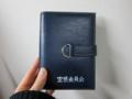 委員会手帳( *´꒳`*)
