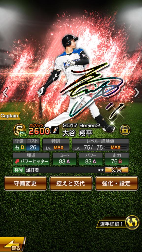 f:id:panda-mama-chan02:20180117201940p:plain