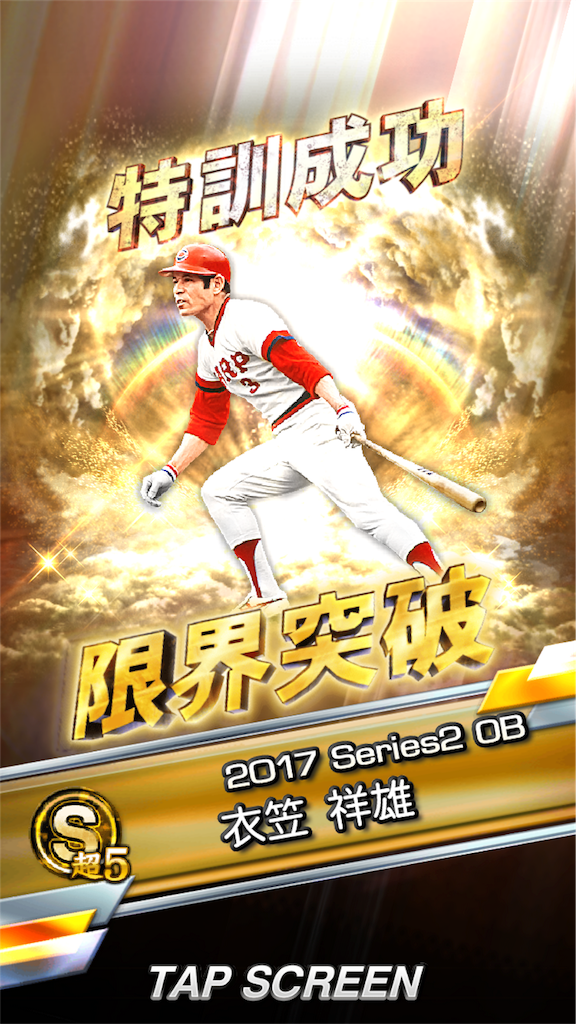 f:id:panda-mama-chan02:20180122211432p:image