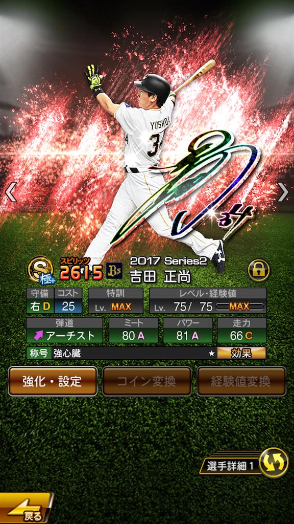 f:id:panda-mama-chan02:20180125140359p:image