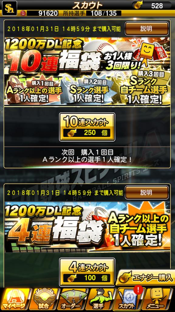 f:id:panda-mama-chan02:20180127194729p:image