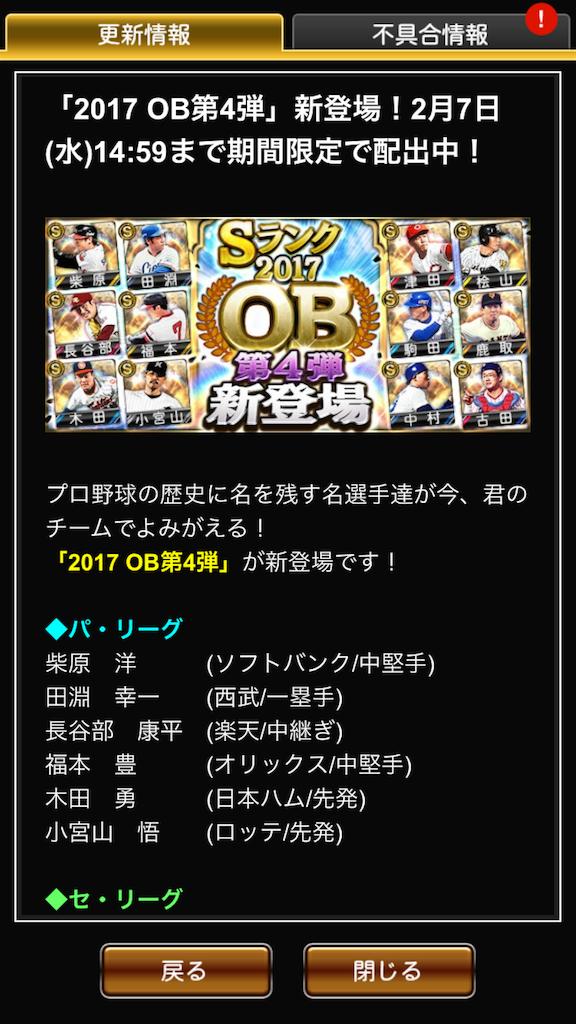 f:id:panda-mama-chan02:20180131195853p:image