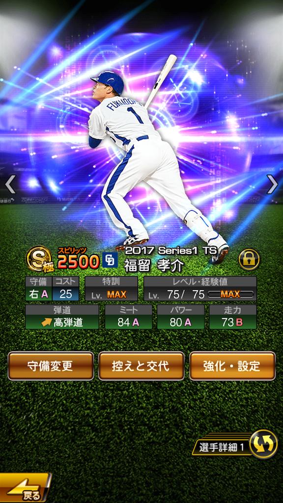 f:id:panda-mama-chan02:20180209162049p:image