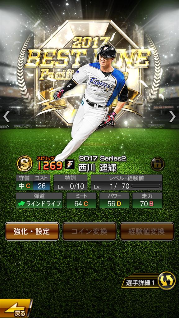 f:id:panda-mama-chan02:20180217184853p:image