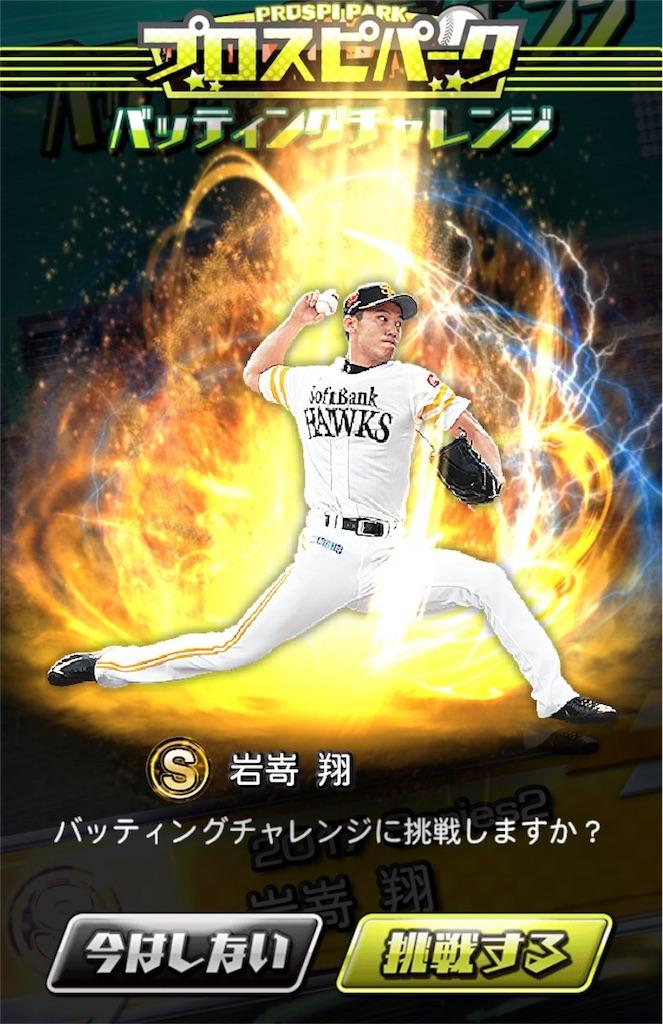 f:id:panda-mama-chan02:20180218124138j:image