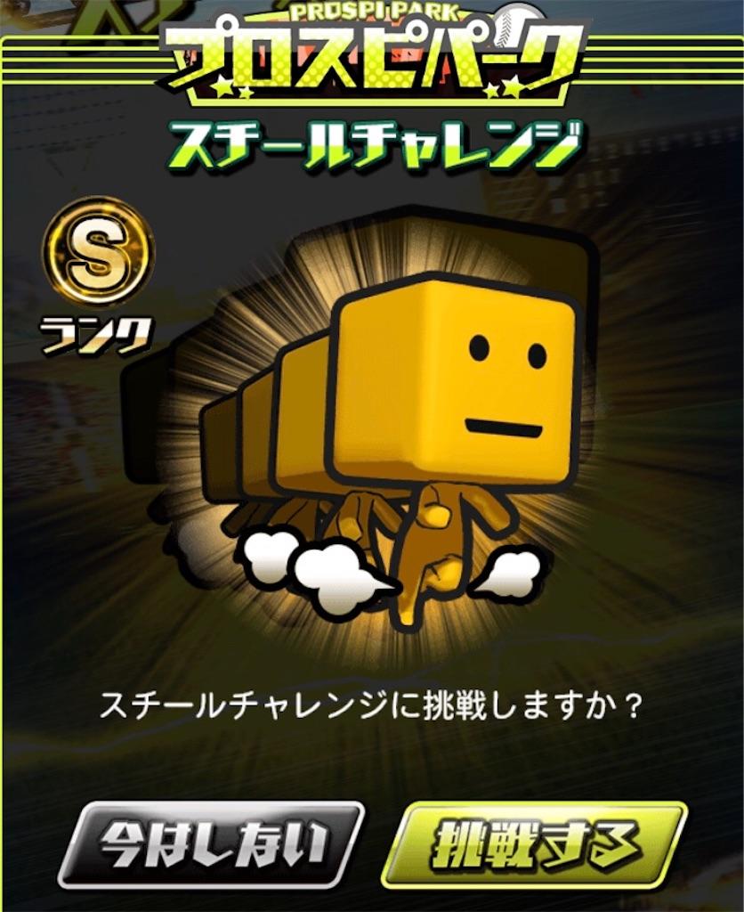 f:id:panda-mama-chan02:20180218124204j:image