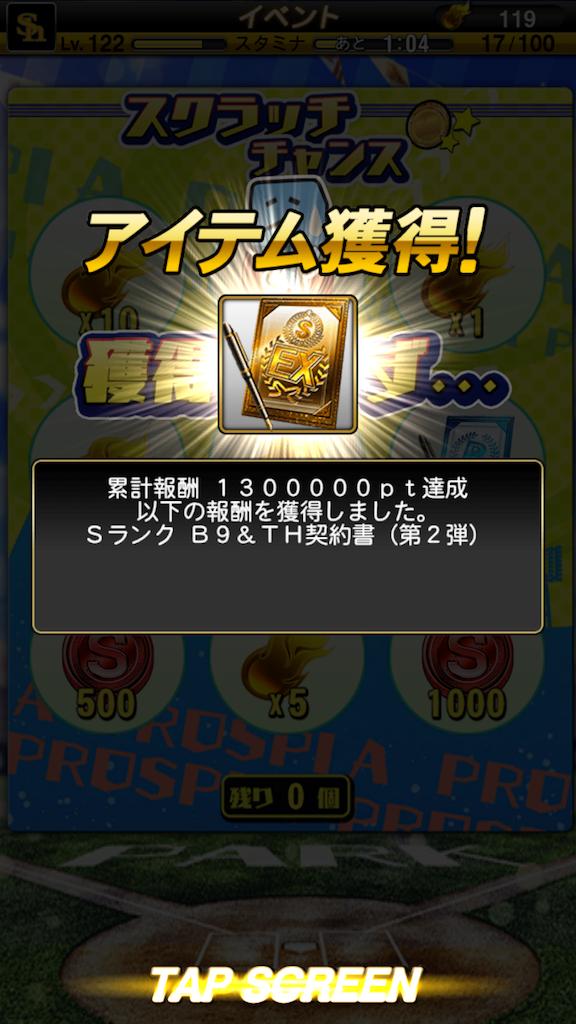 f:id:panda-mama-chan02:20180220134502p:image