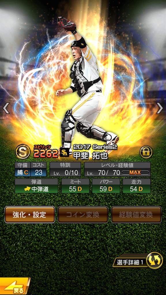 f:id:panda-mama-chan02:20180221231115p:image