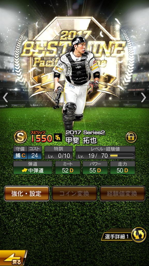 f:id:panda-mama-chan02:20180221231335p:image