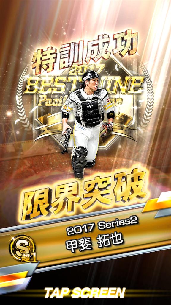 f:id:panda-mama-chan02:20180221231618p:image