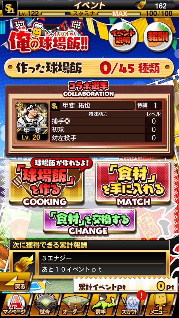 f:id:panda-mama-chan02:20180222182310p:image