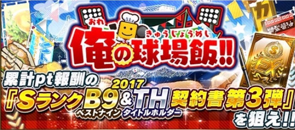 f:id:panda-mama-chan02:20180224065754j:image