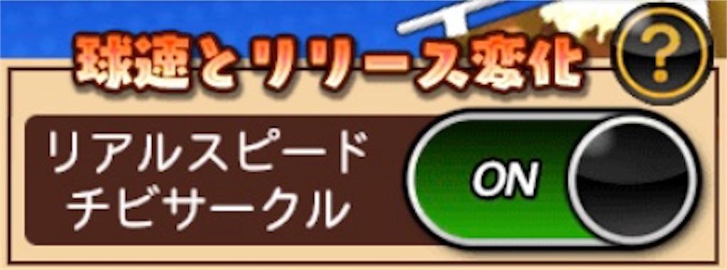 f:id:panda-mama-chan02:20180224201801j:image
