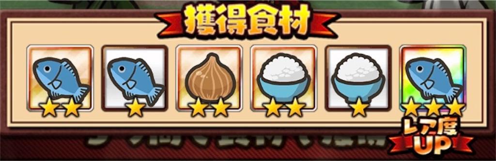 f:id:panda-mama-chan02:20180224201911j:image