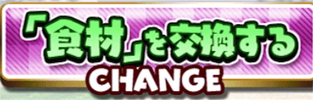 f:id:panda-mama-chan02:20180224202121j:image