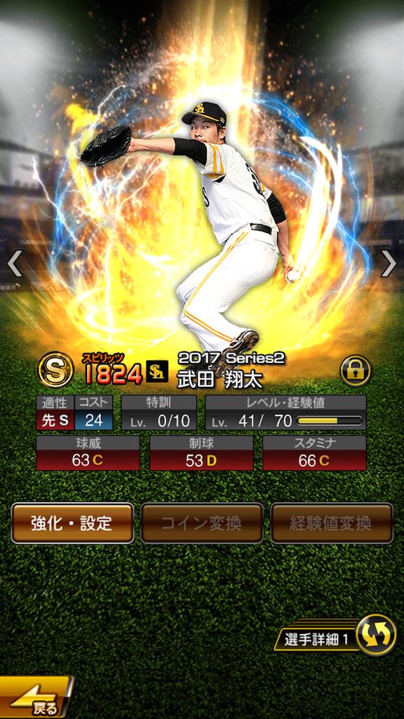 f:id:panda-mama-chan02:20180227172344p:image