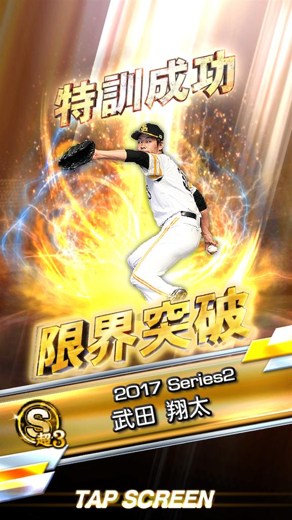 f:id:panda-mama-chan02:20180227172502p:image