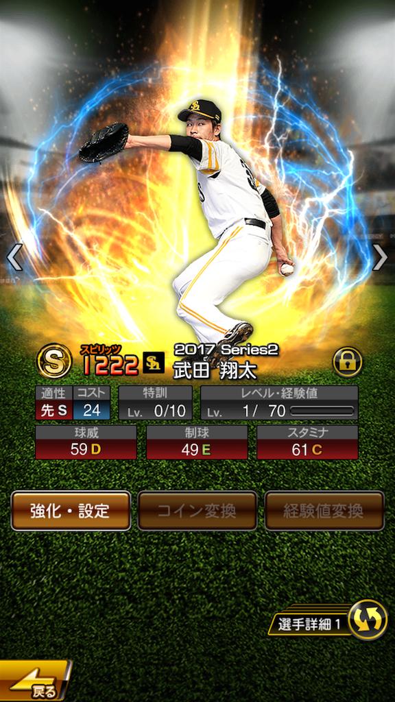 f:id:panda-mama-chan02:20180227204824p:image