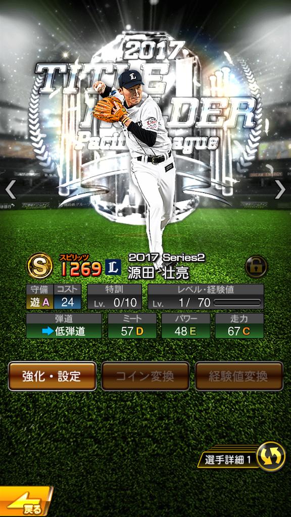 f:id:panda-mama-chan02:20180301134548p:image