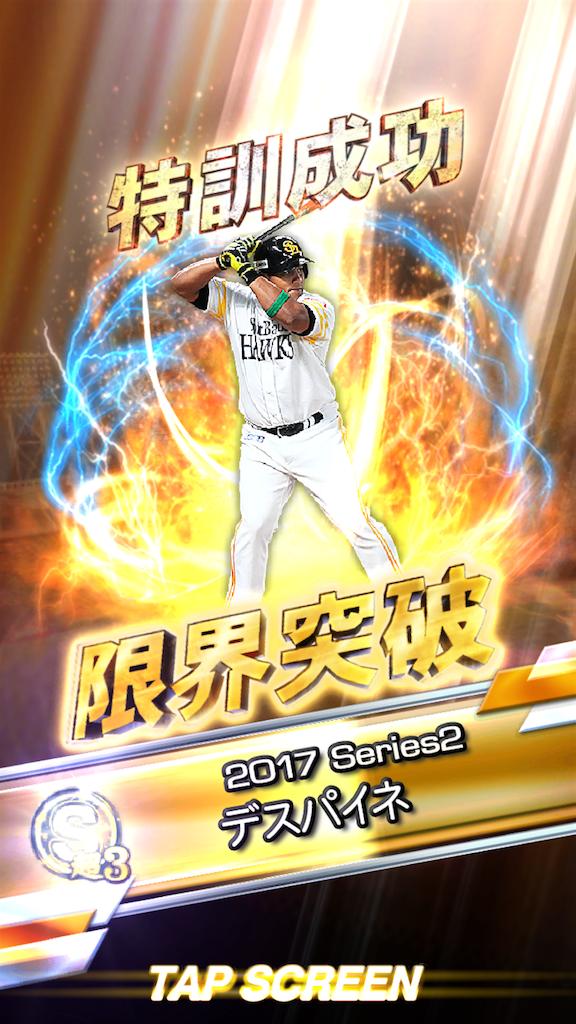 f:id:panda-mama-chan02:20180301142424p:image