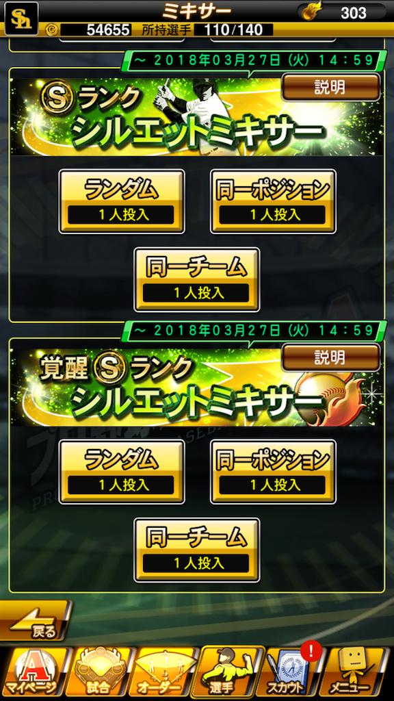 f:id:panda-mama-chan02:20180301143056p:image