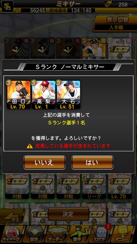 f:id:panda-mama-chan02:20180301143510p:image