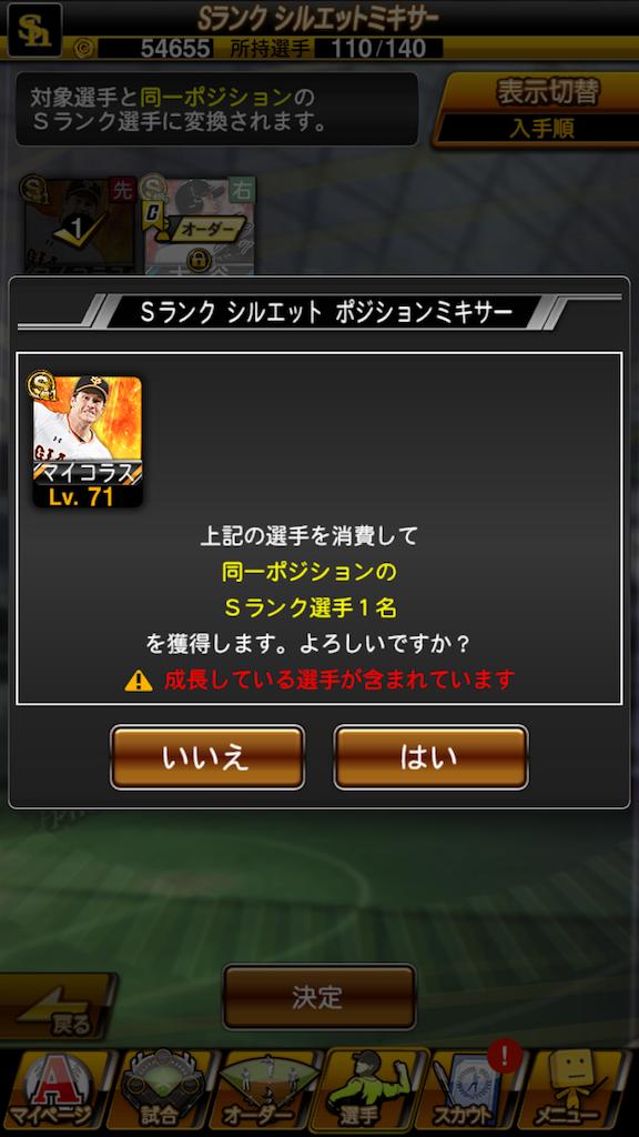 f:id:panda-mama-chan02:20180301152341p:image