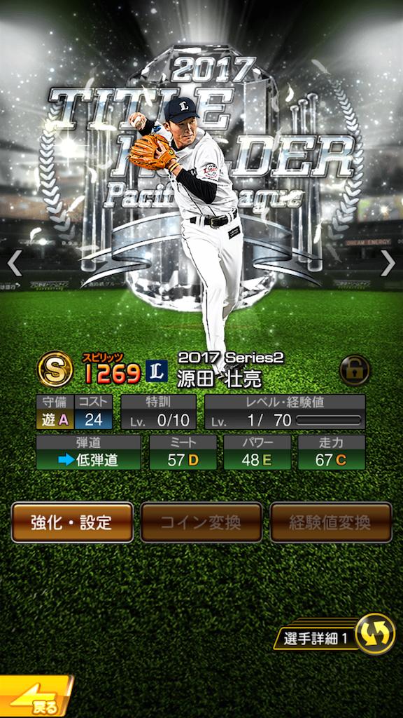 f:id:panda-mama-chan02:20180301164429p:image