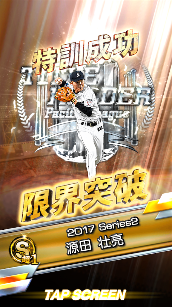 f:id:panda-mama-chan02:20180301211256p:image