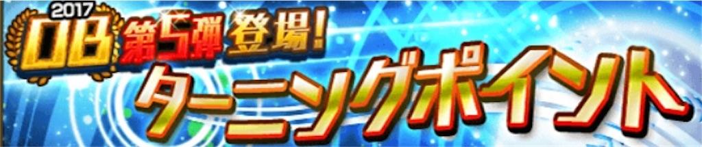 f:id:panda-mama-chan02:20180304215213j:image