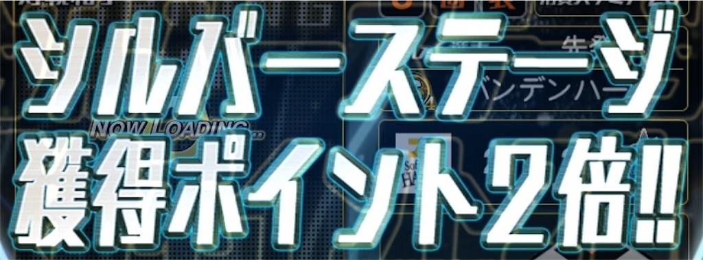 f:id:panda-mama-chan02:20180304230142j:image