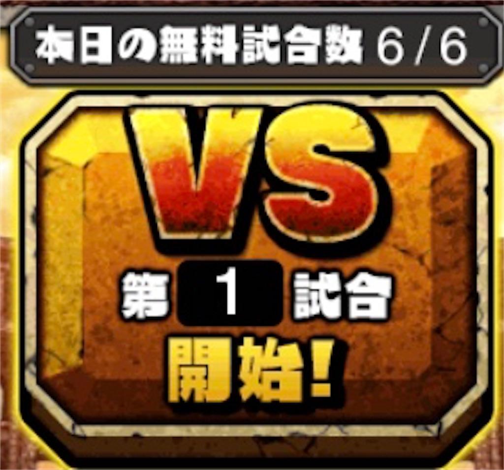 f:id:panda-mama-chan02:20180307220306j:image