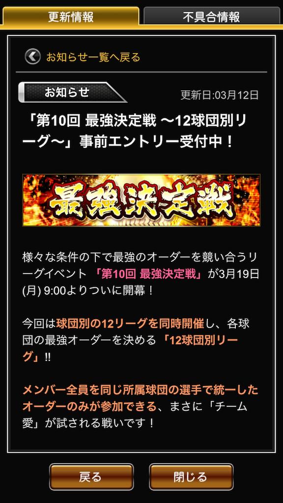 f:id:panda-mama-chan02:20180312151240p:image