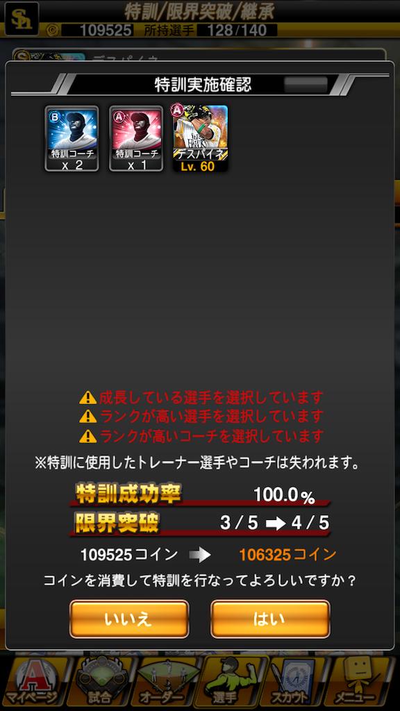 f:id:panda-mama-chan02:20180322115225p:image